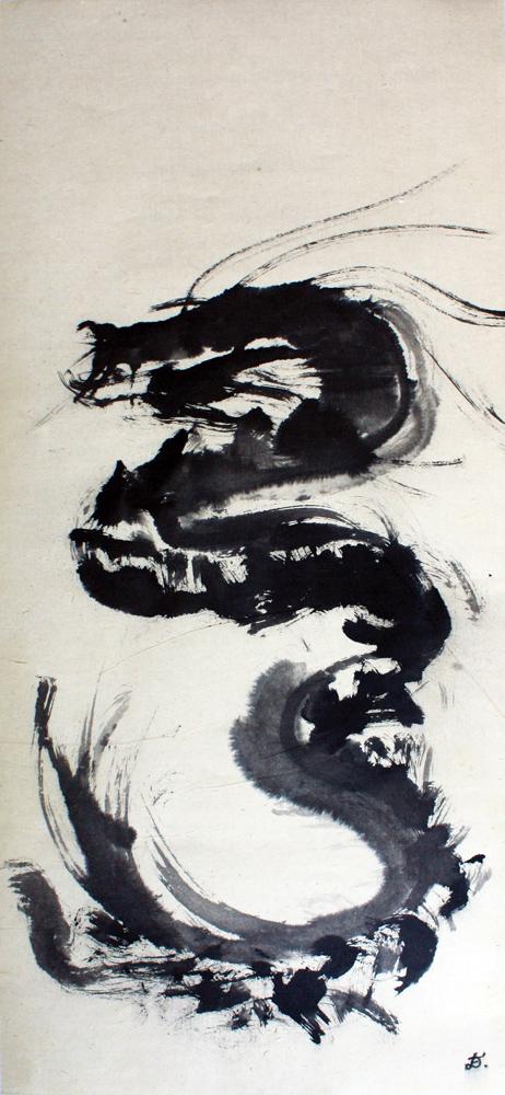 Dragon, 2008 | Encre sur papier