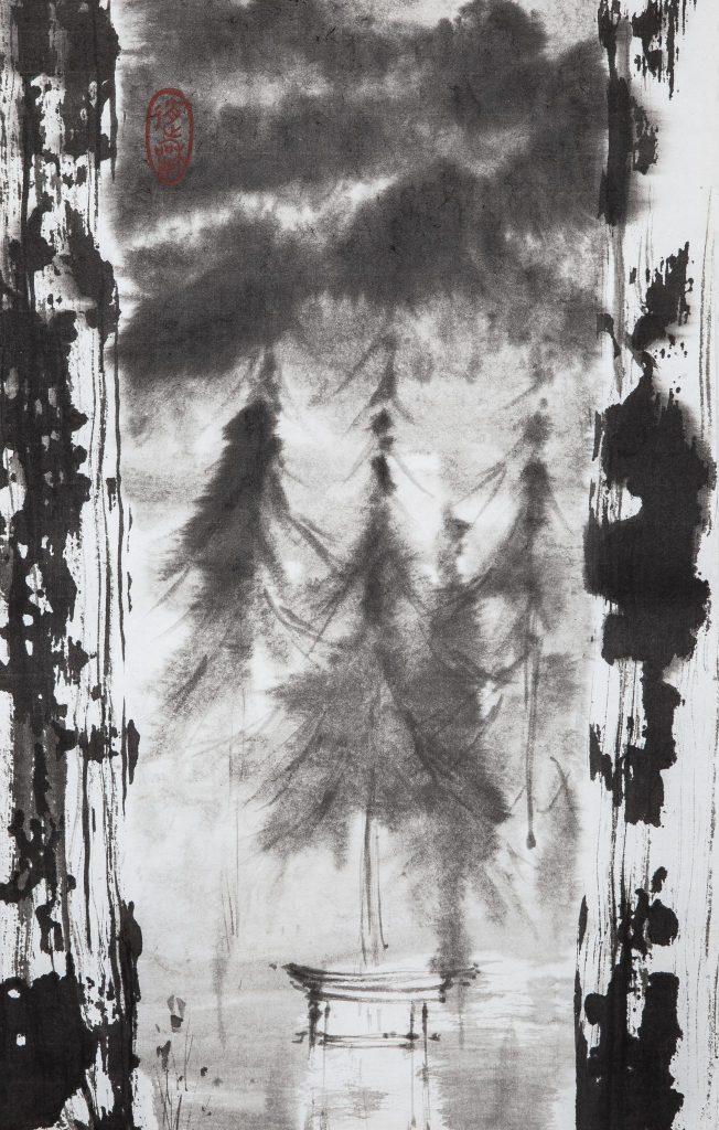 La forêt sacrée, 2015 I Encre sur papier I Photo : Armelle Bouret