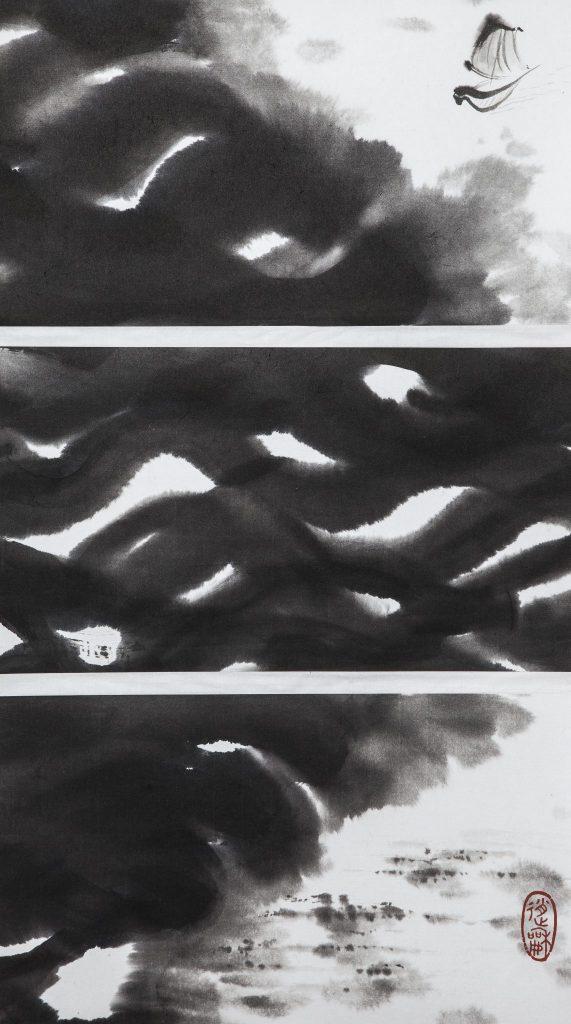 Voyages, 2015 I Encre sur papier I Photo : Armelle Bouret