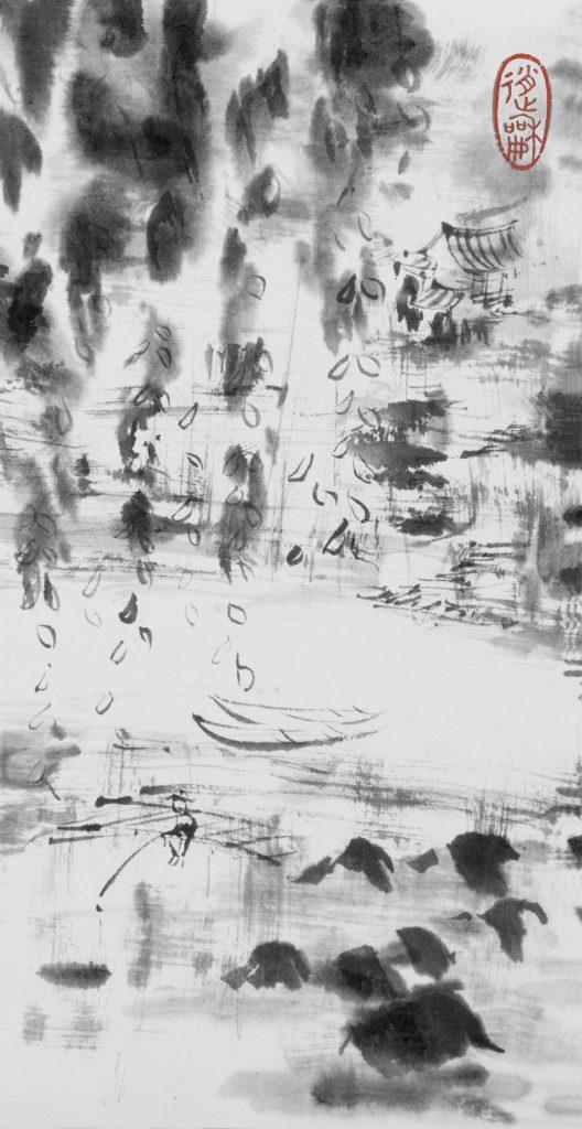Sérénité, 2015 I Encre sur papier I Photo : Armelle Bouret