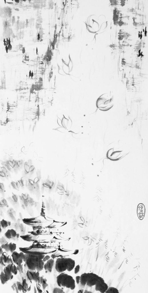 Naissance, 2014 I Encre sur papier I Photo : Armelle Bouret